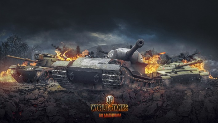 WoT World Of Tanks Танки Танкисты