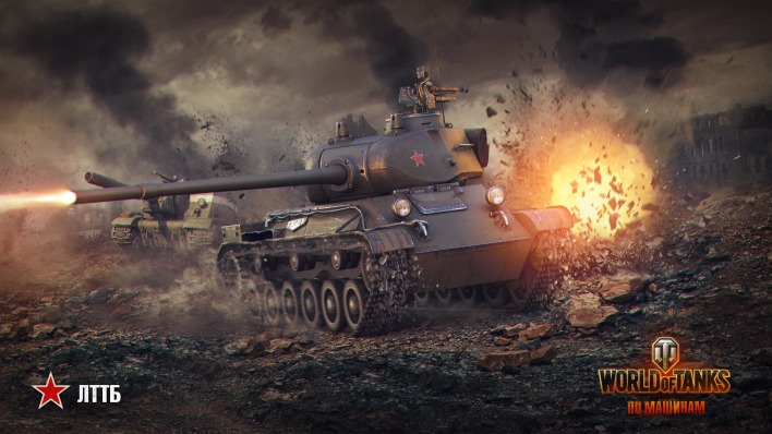 WoT World Of Tanks танки Т-34