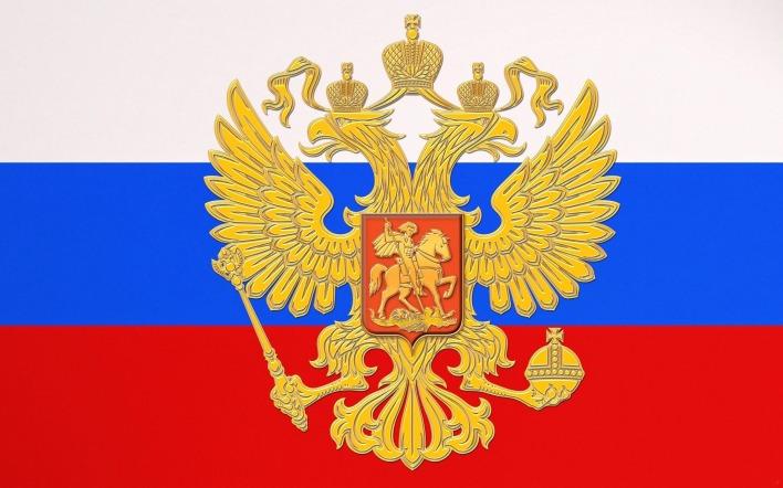 русский флаг с гербом