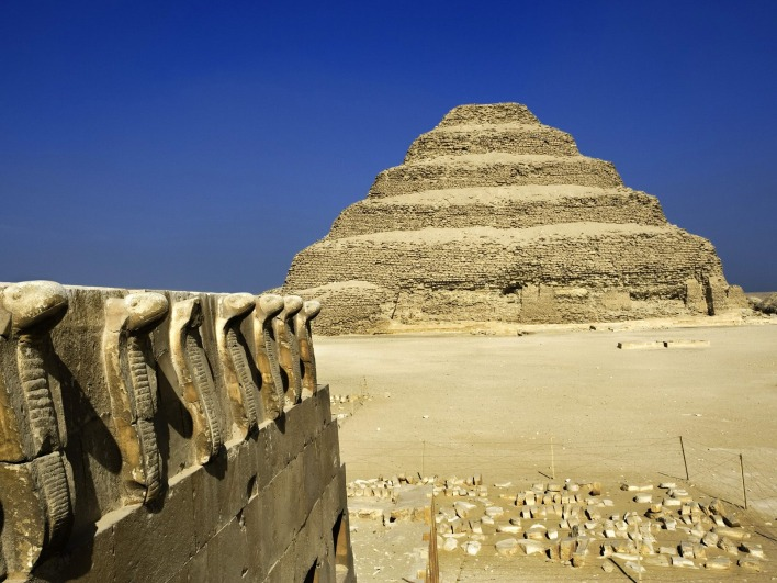 Cobra Figures and the Step Pyramid, Saqqara, Egypt
